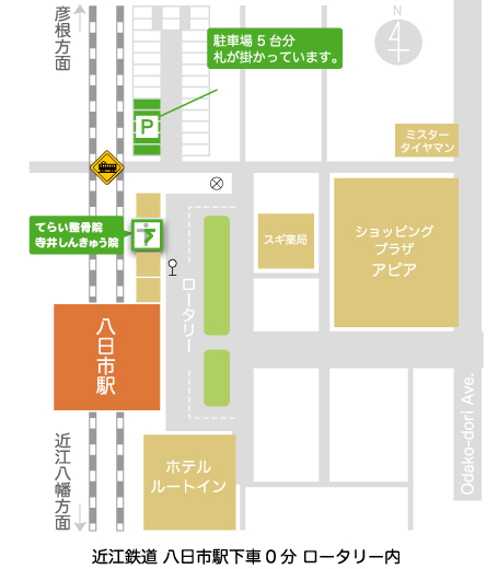 滋賀県東近江市八日市の接骨院寺井整骨院てらい鍼灸院map